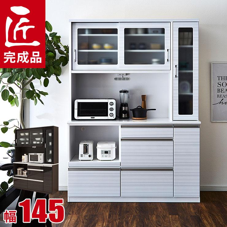 キッチン収納(高さ(cm)高さ:200cm以上)(収納
