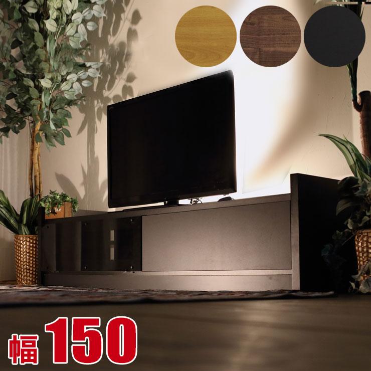 5%OFFクーポン対象+P3倍【完成品 日本製 送料無料】 3色から選べる テレビボード サクセス 幅150 奥行42 高さ38 ブラック ナチュラル ブラウン ローボード TV台 TVボード