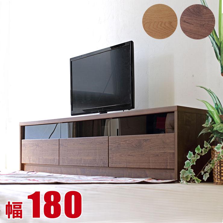テレビ台 180 ローボード 完成品 シンプル モダン 収納 TVボード 抜群の収納力 テレビボード ドーリア 幅180 TVボード 完成品 日本製 送料無料