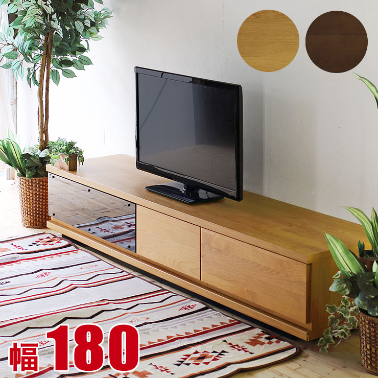 テレビ台 180 ローボード 完成品 シンプル モダン 収納 TVボード 高品質 テレビボード アート 幅180 TV台 TVボード 完成品 日本製 送料無料