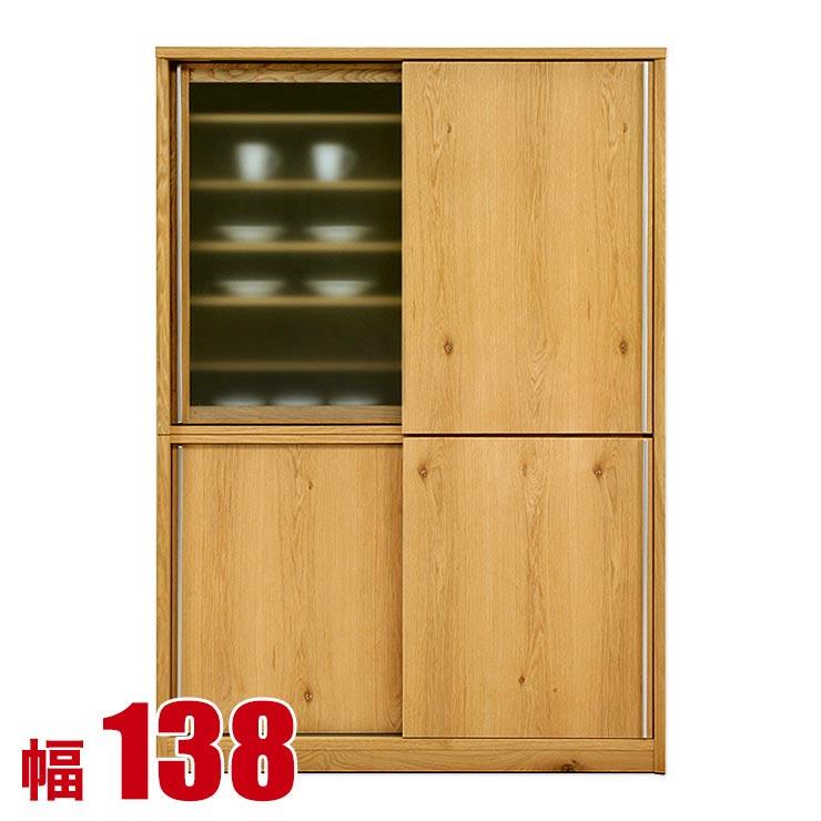 食器棚 収納 引き戸 スライド 完成品 おしゃれ 140 ダイニングボード ホワイトオーク オーガニック引き戸食器棚 カスピ 幅138cm 日本製 完成品 日本製 送料無料