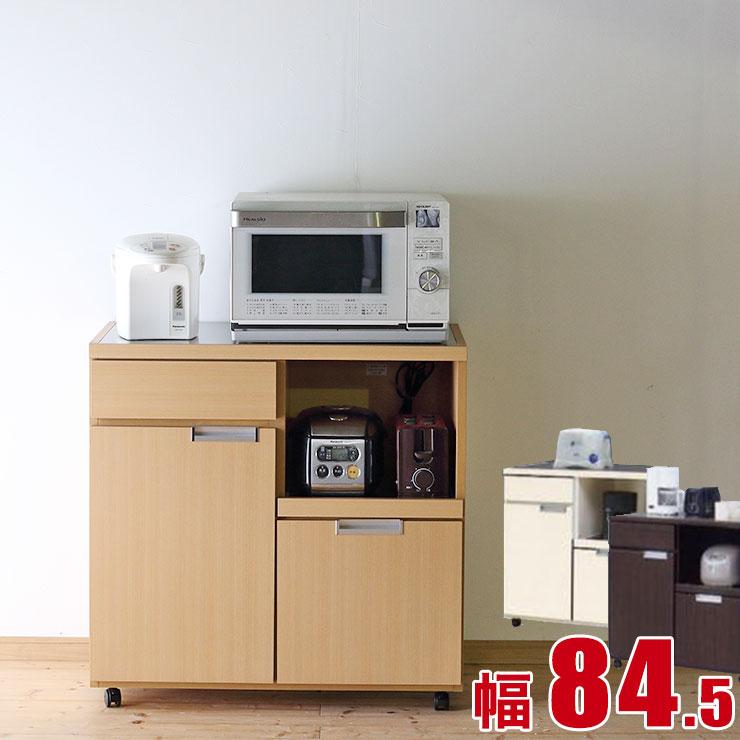 キッチンカウンター カインズ 幅84.5 奥行44 高さ84 ナチュラル ダークブラウン ホワイト レンジ台 キッチン収納 完成品 日本製 送料無料 設置無料 完成品 日本製 送料無料