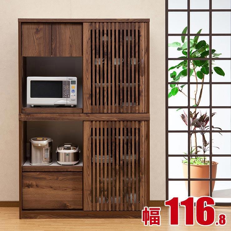 【送料無料/設置無料】 格子引き戸の和風食器棚 ガードナー 家電タイプ 幅116.8 奥行45 高さ179 ブラウン
