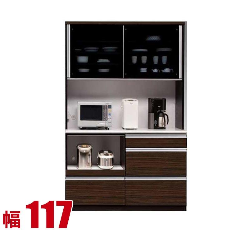 【送料無料/設置無料】 女性お使いやすい高さ 大容量食器棚 ラウール 幅117 奥行48 高さ195 ブラウン