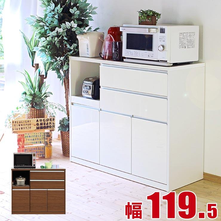 キッチンカウンター 収納 完成品 120 レンジラック 鏡面ホワイト スカイ ハイカウンター 幅119.3cm 日本製 120cm幅 食器棚 完成品 日本製 送料無料