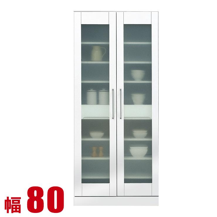 【送料無料/設置無料】 日本製 モナコ キッチン収納庫 幅79.5cm 鏡面ホワイト 完成品 ダイニングボード キッチンボード カップボード 白