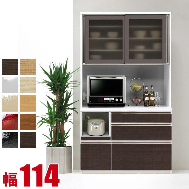 食器棚 収納 完成品 120 キッチンボード 高さが選べる10色から選べる機能充実の高級レンジ台 イヴ 幅114 高さ203.5 キッチン収納 完成品 日本製 送料無料