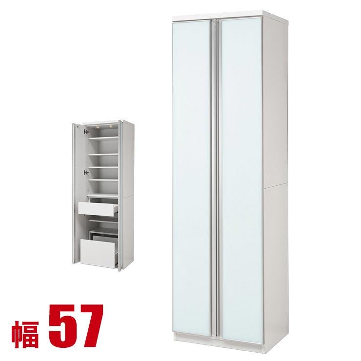 食器棚 キャビネット キッチン収納 ダイニングボード ゴミ箱対応 大容量 食器棚 リヨン 幅57 奥行50 高さ200 ダストタイプ ホワイト 完成品 日本製 送料無料