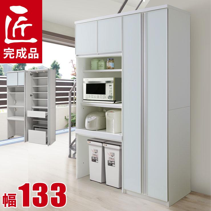 食器棚 レンジ台 リヨン 幅133 奥行50 高さ200 ゴミ箱対応 ダストタイプ ホワイト 白 大容量 家電ボード 完成品 日本製 送料無料