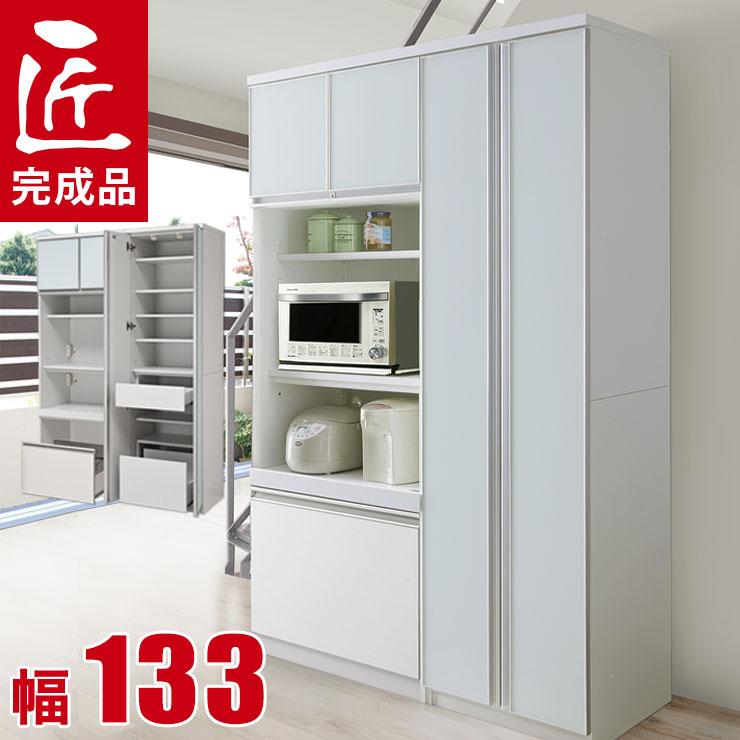25%OFFクーポン対象+P2倍【送料無料/設置無料】 完成品 日本製 すっきり片付く大容量キッチン収納 リヨン キッチンボード 幅133cm 引き出しタイプ 食器棚 レンジ台 カップボード レンジボード