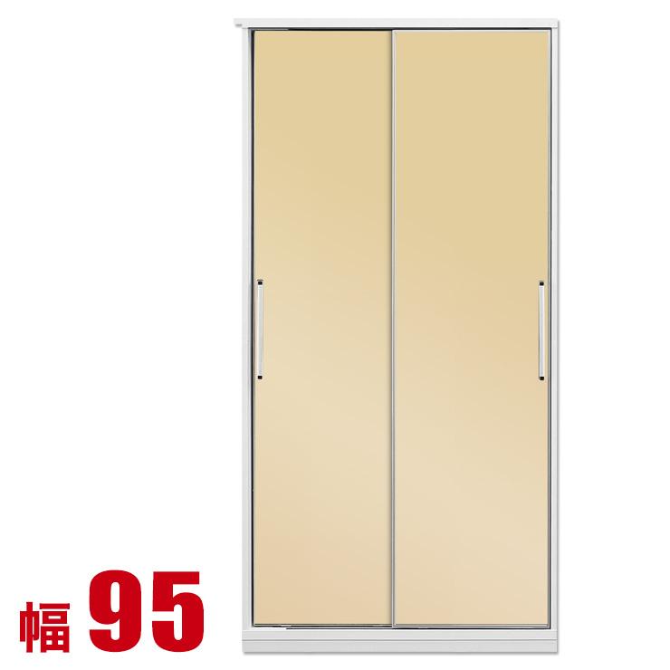 【送料無料/設置無料】 扉が選べる スライド食器棚 アクシス 幅95 奥行50 高さ198 アイボリー