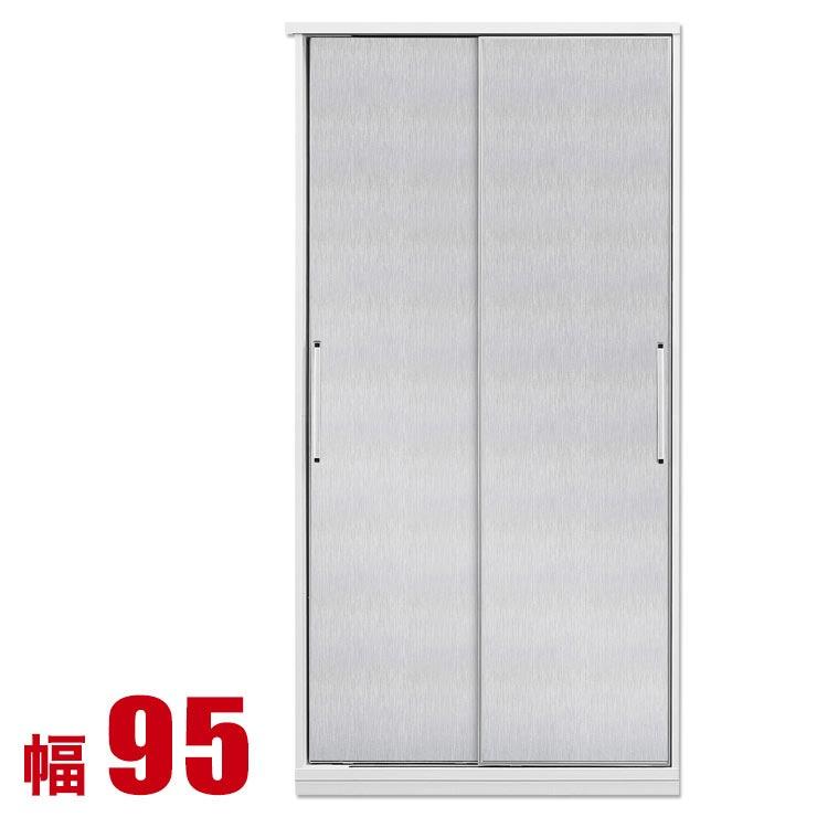 食器棚 収納 引き戸 スライド 完成品 100 ダイニングボード シルバー 銀 時代を牽引する最新鋭のシステム キッチン収納 アクシス 幅95 完成品 日本製 送料無料