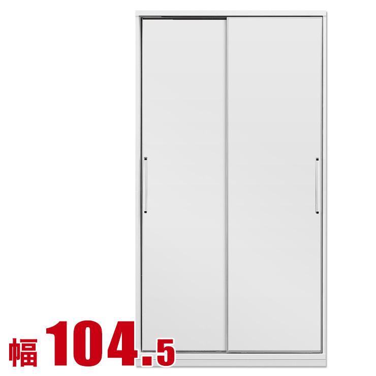 【送料無料/設置無料】 扉が選べる スライド食器棚 アクシス 幅104.5 奥行50 高さ198 ホワイト
