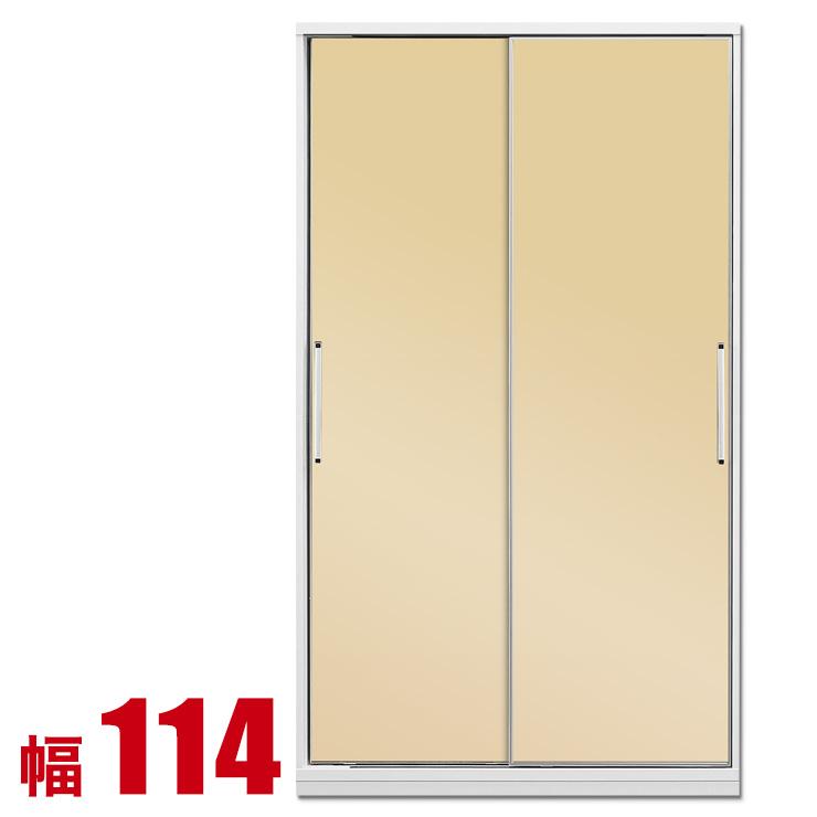 【送料無料/設置無料】 扉が選べる スライド食器棚 アクシス 幅114 奥行50 高さ198 アイボリー