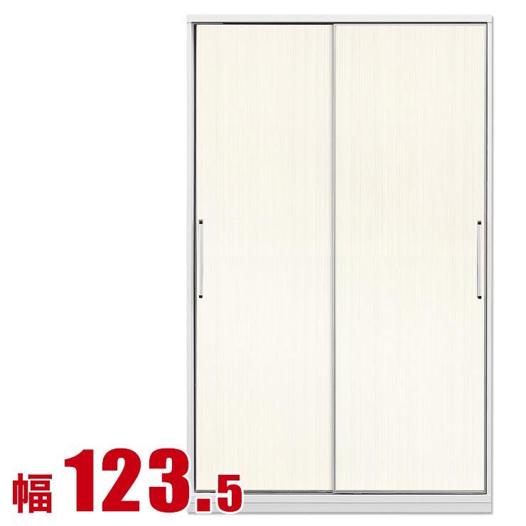 【送料無料/設置無料】 扉が選べる スライド食器棚 アクシス 幅123.5 奥行50 高さ198 ホワイト木目