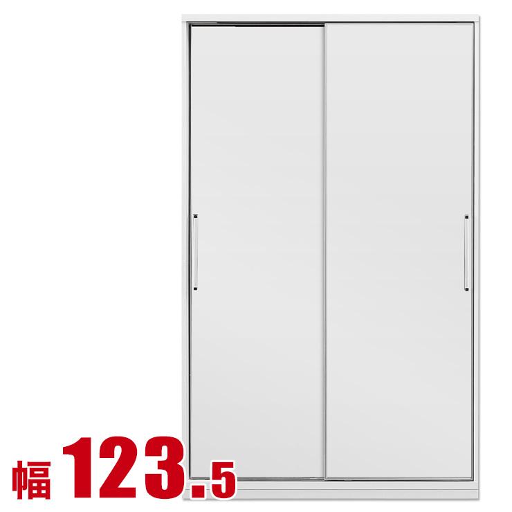 食器棚 収納 引き戸 スライド 完成品 124 ダイニングボード ホワイト 時代を牽引する最新鋭のシステム キッチン収納 アクシス 幅123.5 完成品 日本製 送料無料