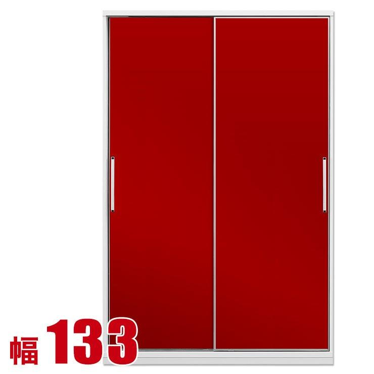 ★ 21 %OFF ★【送料無料/設置無料】 扉が選べる スライド食器棚 アクシス 幅133 奥行50 高さ198 レッド