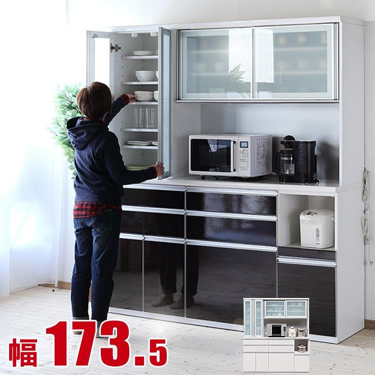 25%OFFクーポン対象+P2倍【送料無料/設置無料】 完成品 日本製 機能性を重視したハイカウンター食器棚 ディモールト 幅174cm 鏡面木目 レンジ台 レンジボード