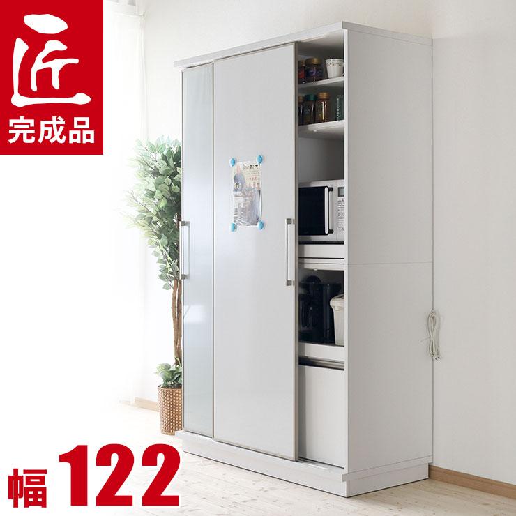 食器棚 引き戸 完成品 レンジ台 122 キッチンボード ホワイト 片ガラス扉 収納自慢の大型家電ボード カップボード カータレット 幅122cm 完成品 日本製 送料無料