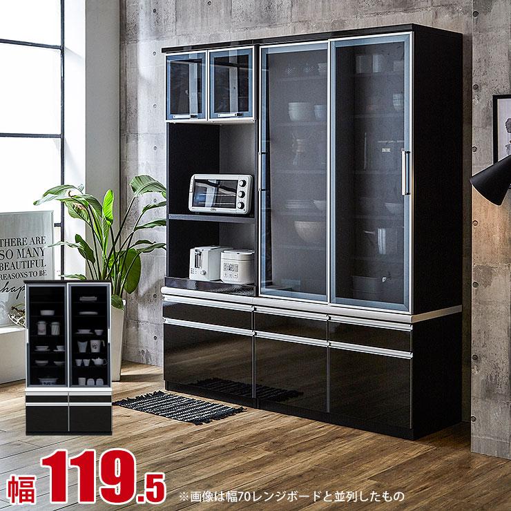 食器棚 収納 引き戸 スライド 完成品 120 ダイニングボード ブラック 鏡面仕上げにより高級感のある キッチンボード パナシェ 幅119.5 完成品 日本製 送料無料