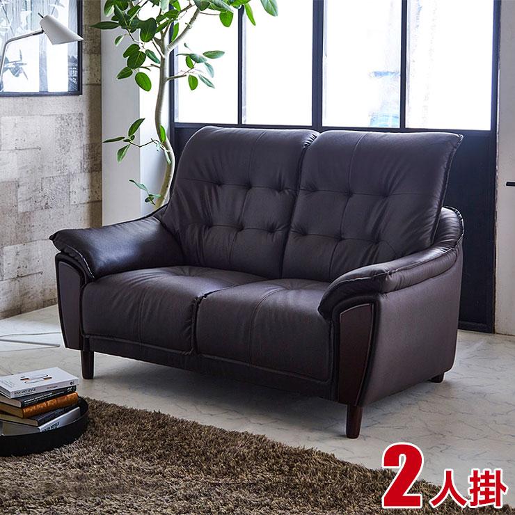 ソファ sofa 背もたれ高め ハイバックソファ キール 2人掛け 幅147 ブラウン グリーン ハイバック ソファ PVC 合皮 レザー 幅150 完成品 輸入品 送料無料