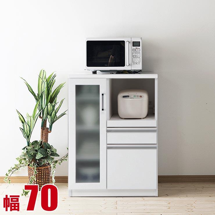 キッチンカウンター 完成品 家電が使いやすいキッチンカウンター ラグ Aタイプ 幅70cm ホワイト/シルバー 鏡面 シンプル コンパクト 完成品 日本製 送料無料