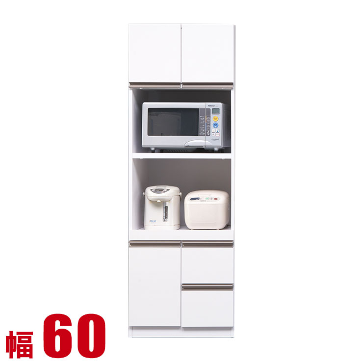 完成品 日本製 ローレン 食器棚 レンジ台 完成品 日本製 送料無料