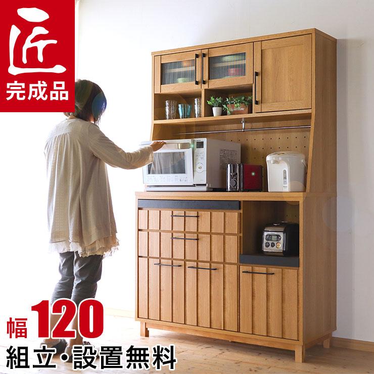 食器棚 レンジ台 おしゃれ かわいい ジェナーロ 幅120cm ナチュラル キッチン収納 キッチンボード 北欧風 カントリー カップボード レンジボード ダイニングボード 完成品 日本製 送料無料