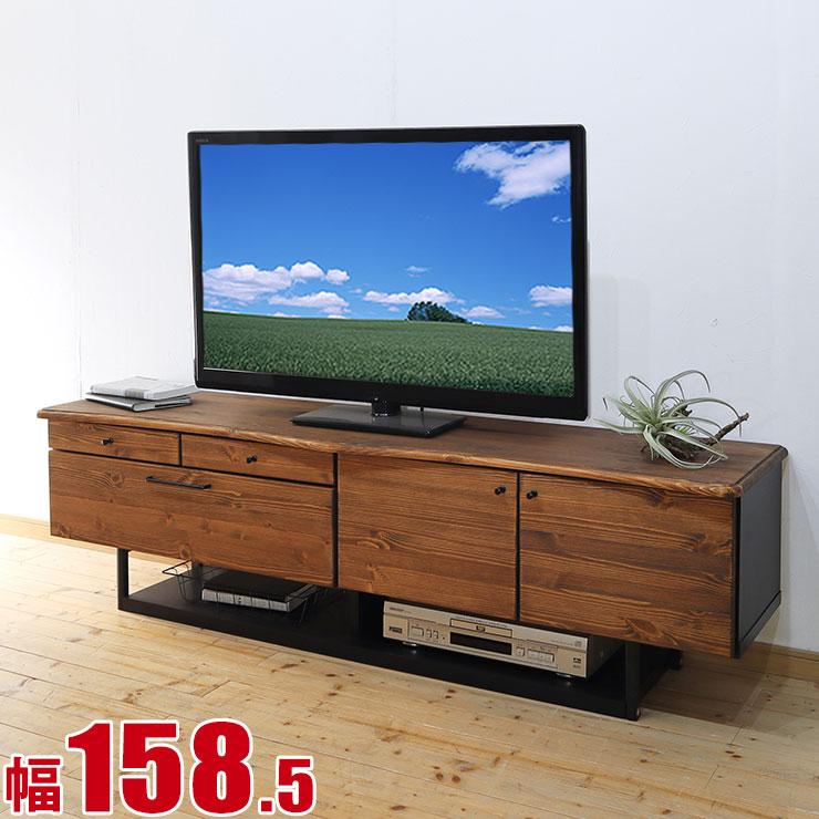 テレビ台 ローボード テレビボード 北欧風 カントリー おしゃれ かわいい ハーモニー 幅158.5 TVボード 天然木 完成品 日本製 送料無料