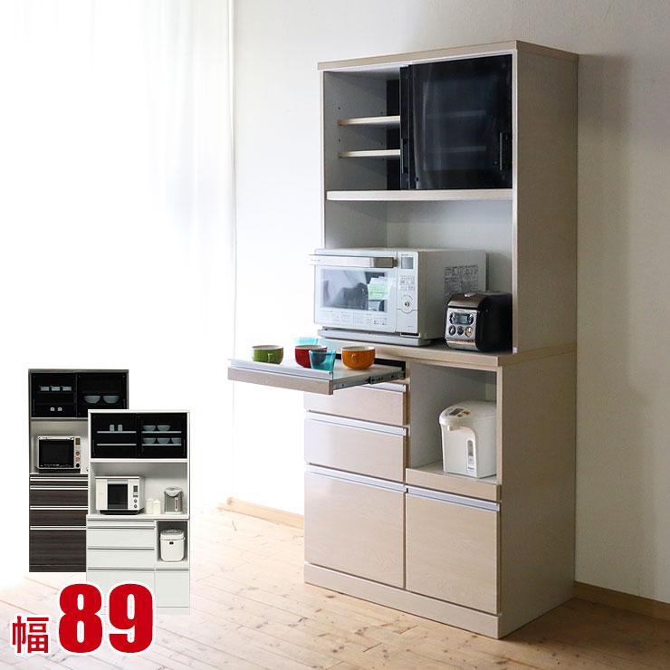食器棚 ミリア レンジ台 幅89cm スライドテーブル付 ホワイト ブラック ナチュラル 鏡面 パール 木目 キッチン収納 カウンター 幅90 完成品 日本製 送料無料