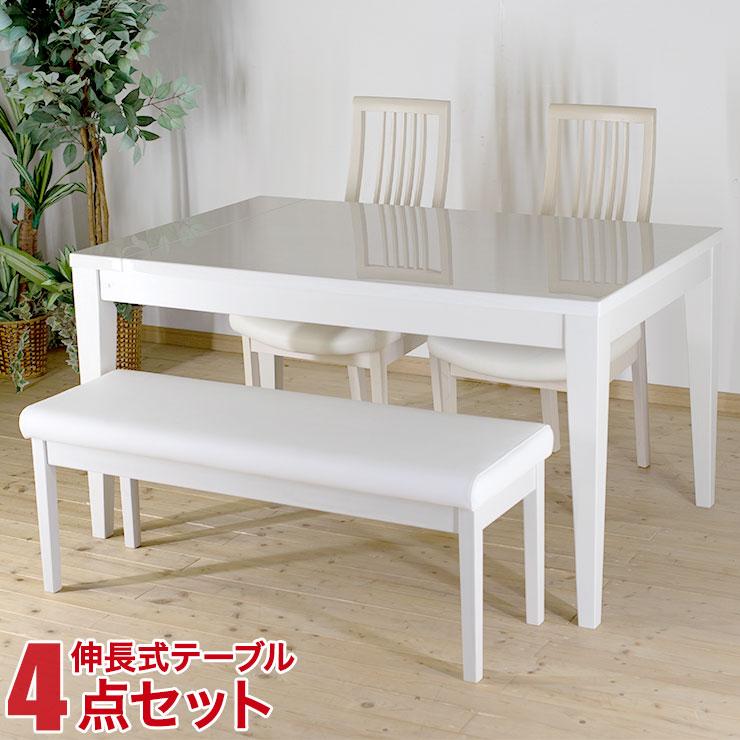 ダイニングテーブルセット 4人掛け モダン おしゃれ 選べる2色 ダイニング 4点セット エクステ ダイニングテーブル 伸長式テーブル ベンチ 完成品 輸入品 送料無料