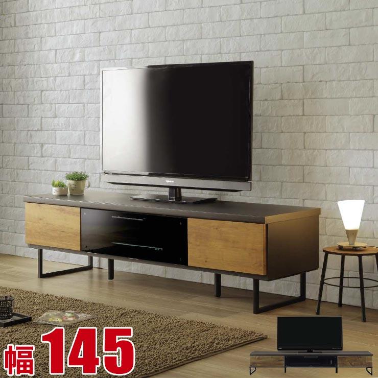 テレビ台 ローボード テレビボード 150 ガトー 幅145cm TVボード ナチュラル ブラウン TV台 リビングボード おしゃれ 2色対応 完成品 日本製 送料無料 設置無料 完成品 日本製 送料無料