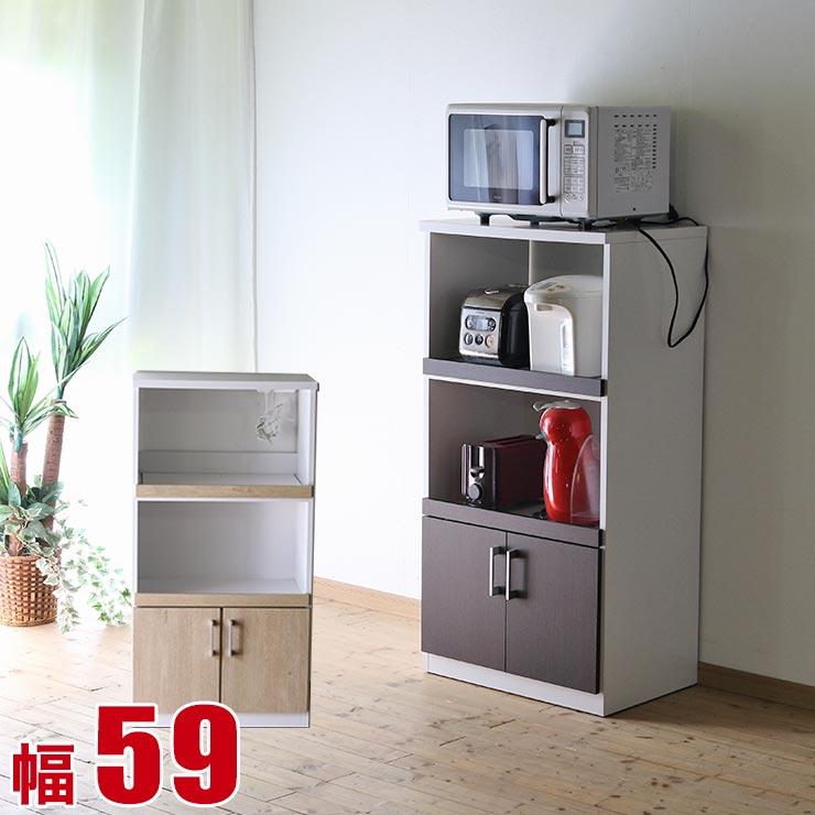 レンジ台 コンパクト シンプル 60 幅59 奥行40 高さ115 スイート レンジ台 オーク ブラウン 家電収納 キッチン収納 一人暮らし 完成品 送料無料 設置無料 日本製