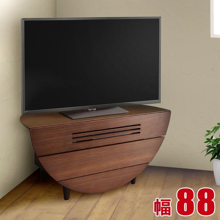 テレビ台 ローボード テレビラック 半円型のかわいらしいテレビボード ニコライ 幅88cm ブラウン サイドボード テレビボード リビングボード TV台 完成品 日本製 送料無料