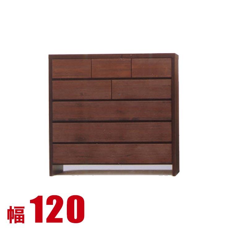 【送料無料/設置無料】 日本製 リング 120-5段ミドルチェスト 完成品 タンス チェスト 幅120 木製
