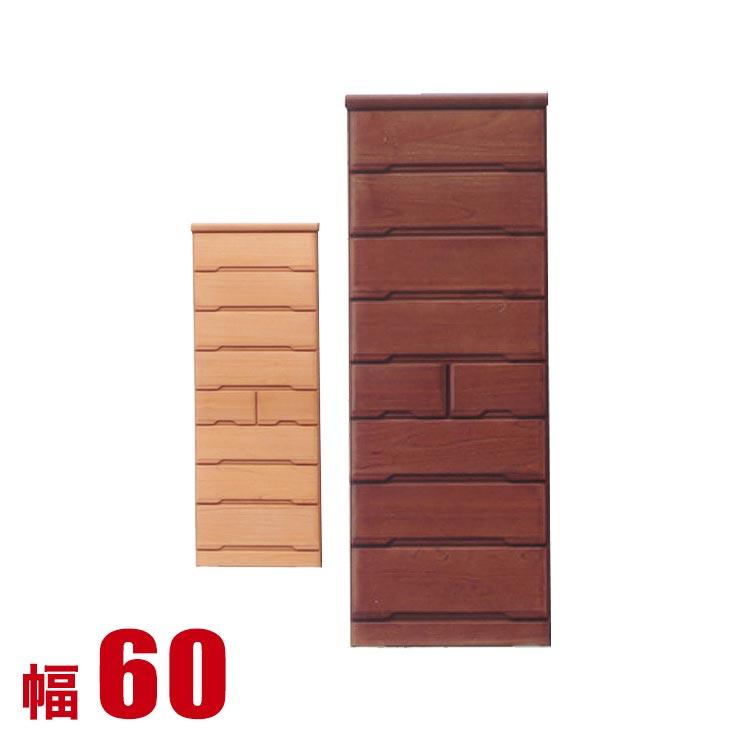 タンス チェスト 木製 完成品 収納 キューブ 幅60 8 ハイチェスト タワーチェスト ブラウン リビングチェスト 衣類収納 モダン 完成品 日本製 送料無料