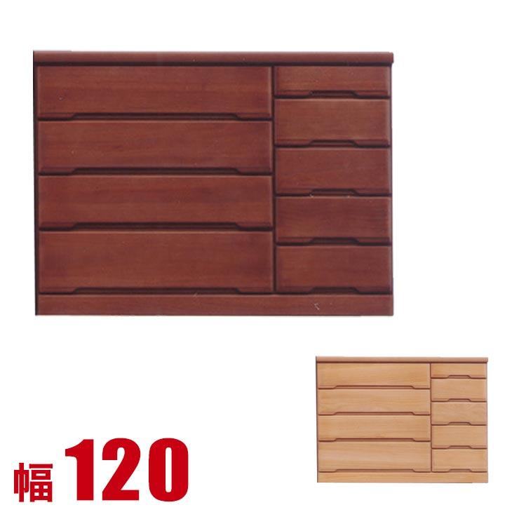 5%OFFクーポン対象+P3倍【送料無料/設置無料】 日本製 キューブ 幅120 ローチェスト 桐 たんす 無垢 木製 完成品 湿気防止