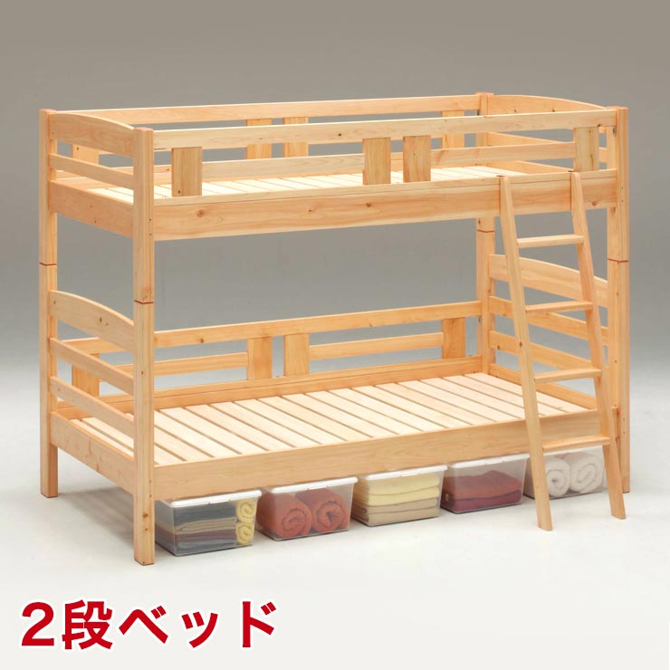 25%OFFクーポン対象+P2倍【送料無料/設置無料】 日本製 PL法保険付 JIS規格準拠 蜜ろう仕上げで安心安全 総桧造りの本格派2段ベッド 舞ベット 二段ベッド ロフトベッド すのこベッド 木製 国産