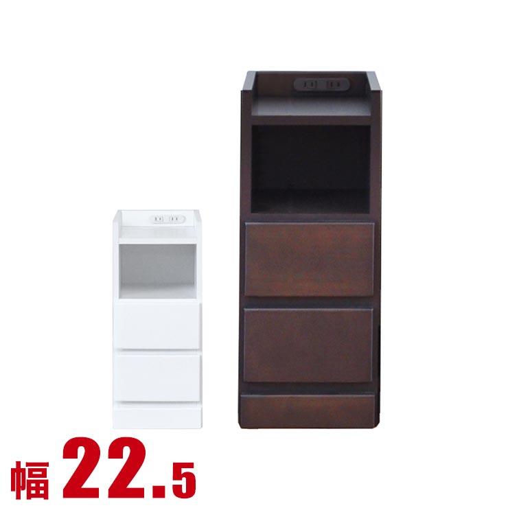 すきま家具 わずかなすき間を有効活用 すきま収納 スコラ 幅22.5 奥行30 高さ59.5 ホワイト ブラウン すき間収納 サイドキャビネット 完成品 日本製 送料無料