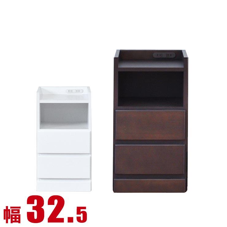 すきま家具 わずかなすき間を有効活用 すきま収納 スコラ 幅32.5 奥行30 高さ59.5 ホワイト ブラウン すき間収納 サイドキャビネット 完成品 日本製 送料無料