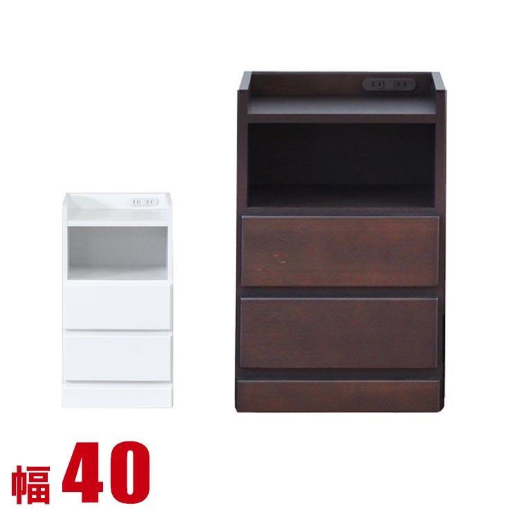 すきま家具 わずかなすき間を有効活用 すきま収納 スコラ 幅40 奥行30 高さ59.5 ホワイト ブラウン すき間収納 サイドキャビネット 完成品 日本製 送料無料