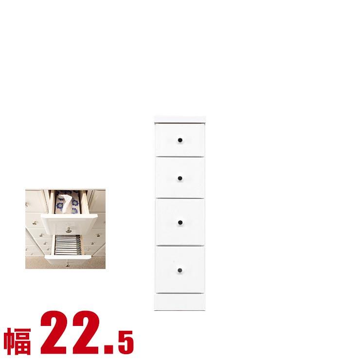 隙間収納 わずかなすき間を有効活用 すきま収納 ソフィア 幅22.5 奥行40 高さ84.5 ホワイト リビング収納 キッチン収納 完成品 日本製 送料無料