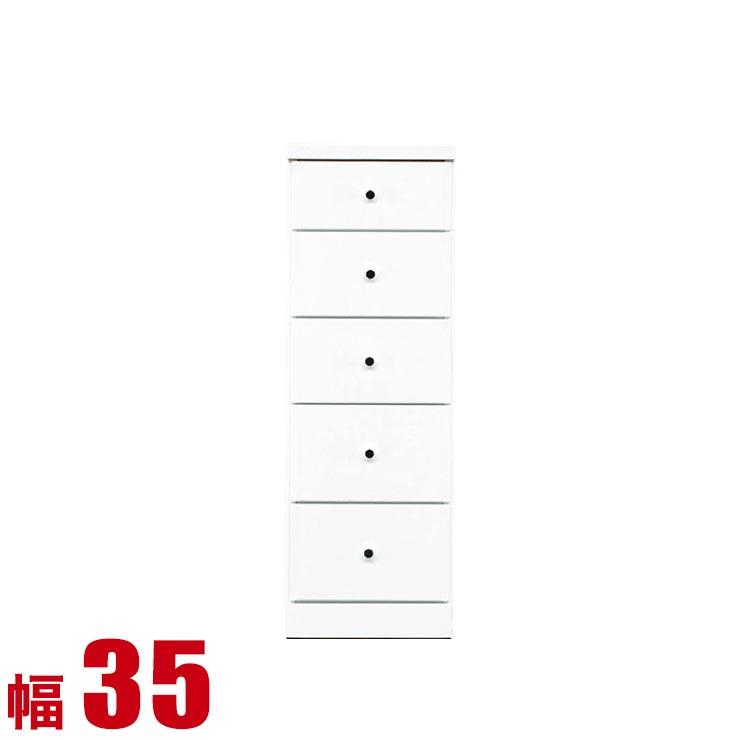 隙間収納 わずかなすき間を有効活用 すきま収納 ソフィア 幅35 奥行40 高さ102.5 ホワイト リビング収納 キッチン収納 完成品 日本製 送料無料