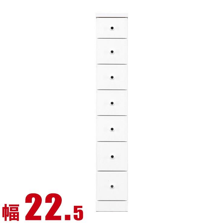 隙間収納 わずかなすき間を有効活用 すきま収納 ソフィア 幅22.5 奥行40 高さ138.5 ホワイト リビング収納 キッチン収納 完成品 日本製 送料無料