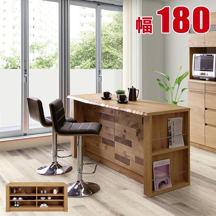 25%OFFクーポン対象+P2倍【送料無料/設置無料】 完成品 日本製 響'26 180バーカウンター WO バーテーブル バーカウンター キッチンカウンター ダイニングテーブル