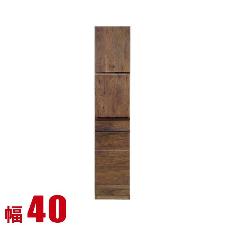 【送料無料/設置無料】 完成品 日本製 ダイニングボード ダビデ ウォールナット無垢 右開き 幅40