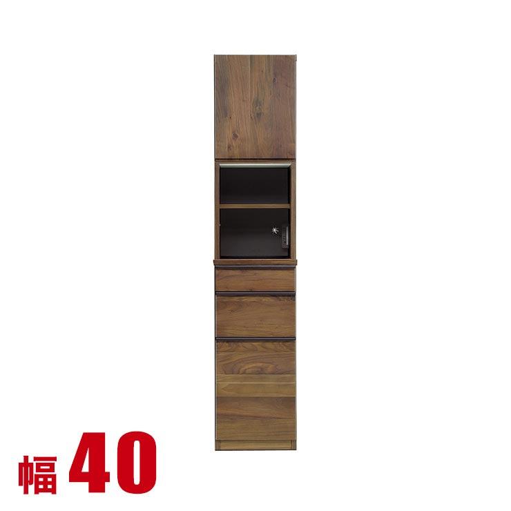 【送料無料/設置無料】 完成品 日本製 オープンボード ダビデ ウォールナット無垢 左開き 幅40