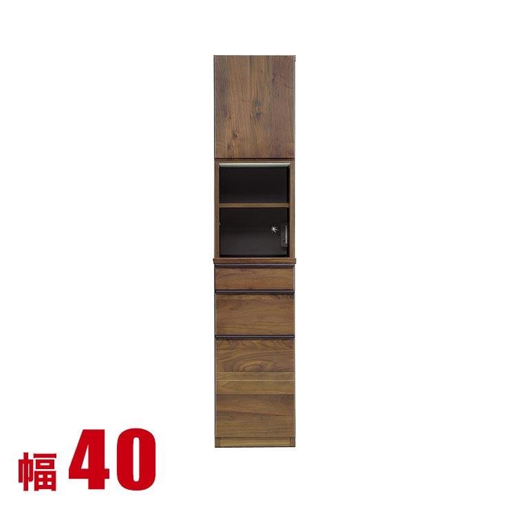 【送料無料/設置無料】 完成品 日本製 オープンボード ダビデ ウォールナット無垢 右開き 幅40
