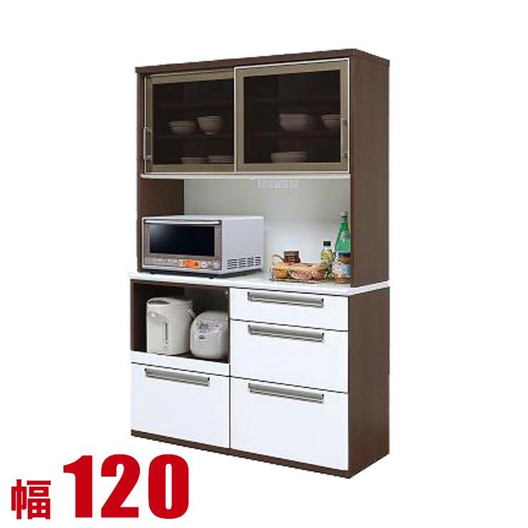 食器棚 収納 完成品 120 キッチンボード ホワイト サイレンクローズレールと頑丈なアルミフレーム採用のレンジ台 ゴールド 幅117cm 日本製 完成品 日本製 送料無料
