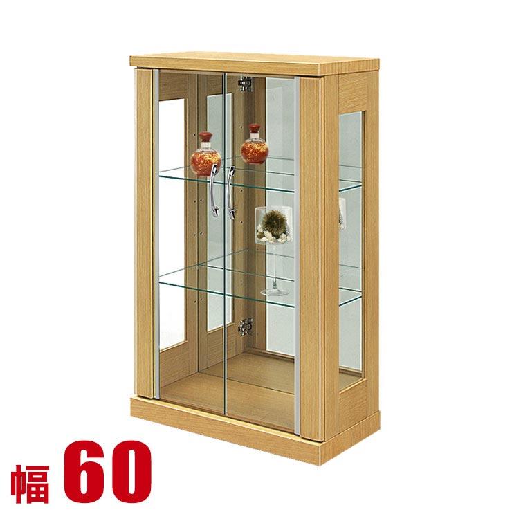 【送料無料/設置無料】 完成品 輸入品 木目の美しいコレクションケースL プラム 幅60cm ナチュラルガラス棚 ガラスケース フィギュアケース ガラスラック